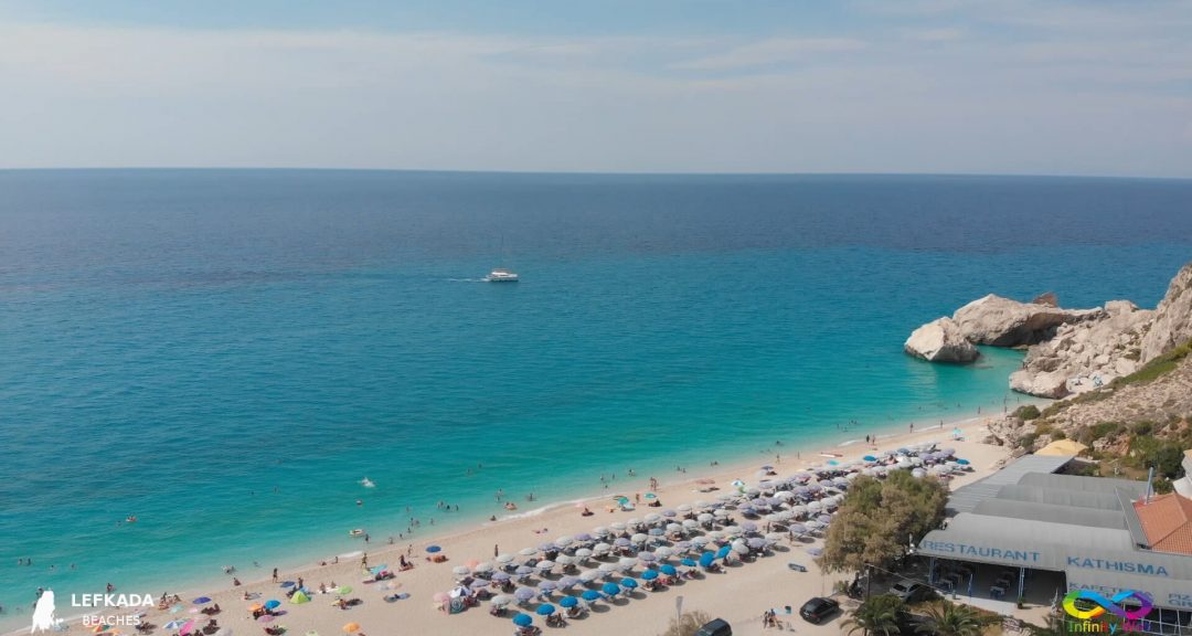 Lefkada beaches Kathisma Beach