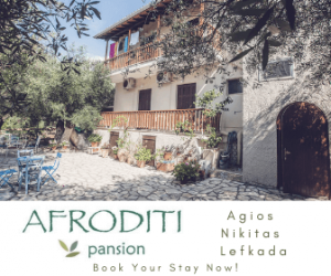 Lefkada beaches Afroditi Pansion