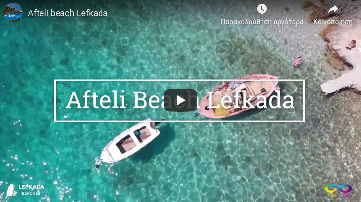 Lefkada beaches Afteli Beach for youtube