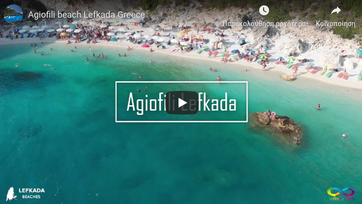 Lefkada beaches Agiofili Beach for youtube