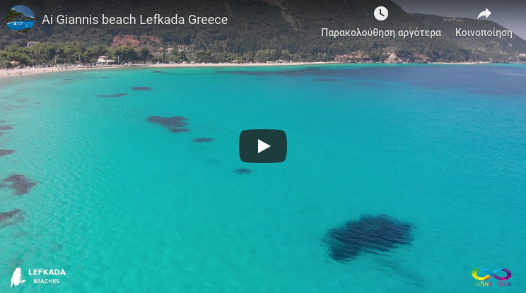 Lefkada beaches Agios Ioannis Beach for youtube