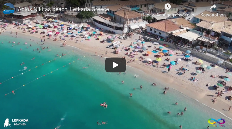 Lefkada beaches Agios Nikitas Beach for youtube