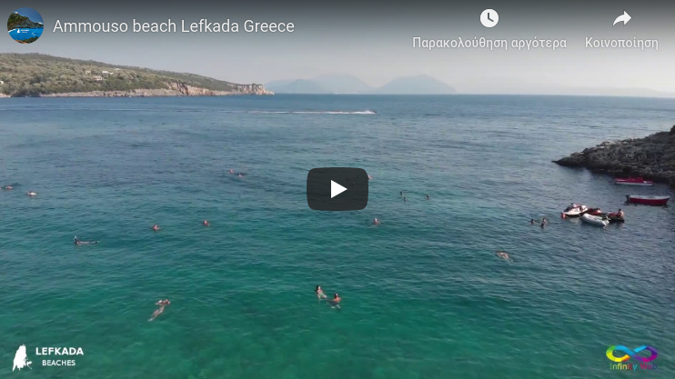 Lefkada beaches Ammouso Beach for youtube