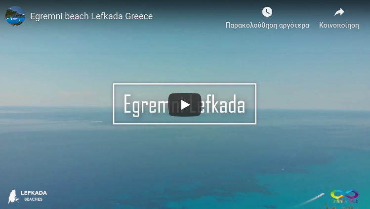 Lefkada beaches Egremni Beach for youtube