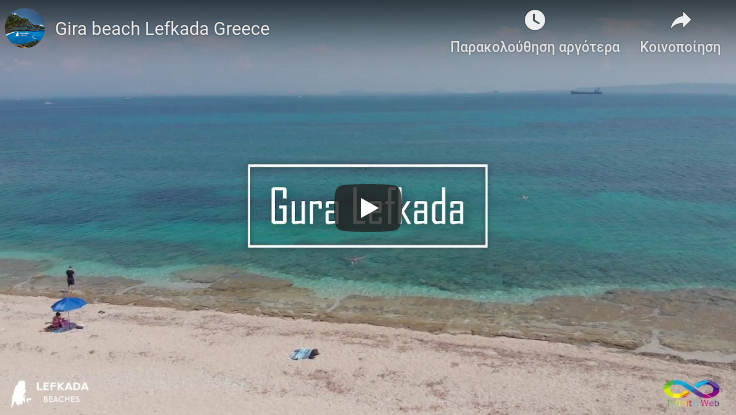 Lefkada beaches Gura Beach for youtube