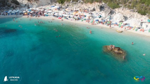 Lefkada beaches Agiofili Beach