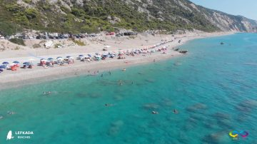 Lefkada beaches Gialos Beach