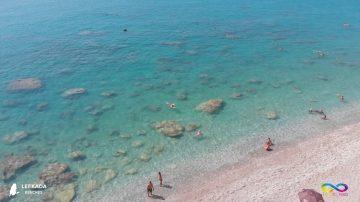 Lefkada beaches Gialos Beach