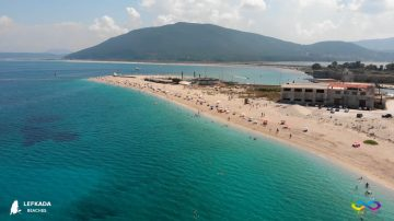 Lefkada beaches Kastro Taol Beach