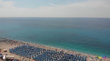 Lefkada beaches Kathisma Beach