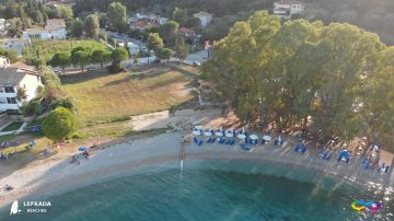 Lefkada beaches Lugia Beach