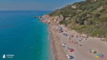 Lefkada beaches Megali Petra Beach
