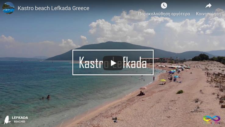 Lefkada beaches Kastro Beach for youtube