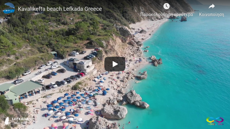 Lefkada beaches Kavalikefta Beach for youtube