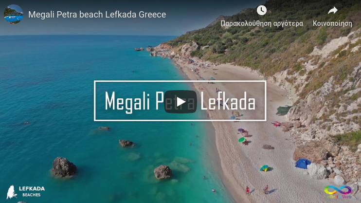Lefkada beaches Megali Petra Beach for youtube