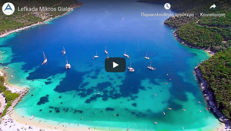 Lefkada beaches Mikros Gialos Beach for youtube