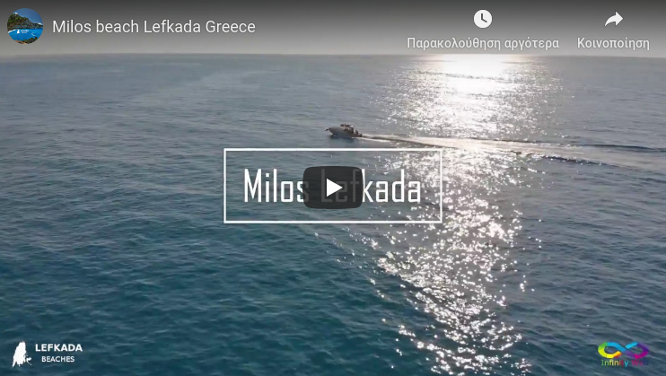 Lefkada beaches Milos Beach for youtube