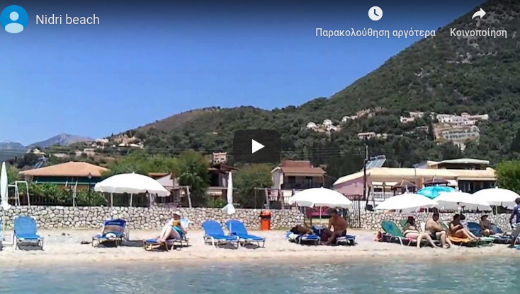 Lefkada beaches Nidri Beach for youtube