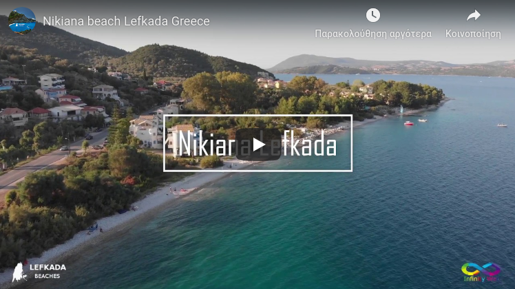 Lefkada beaches Nikiana Beach for youtube