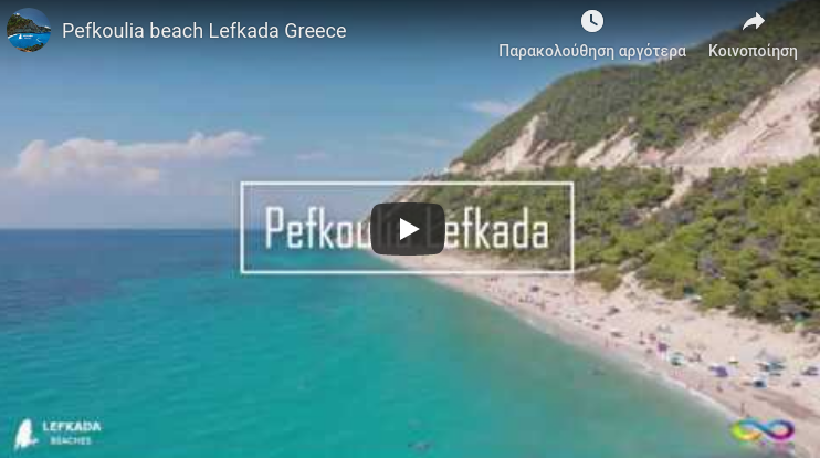 Lefkada beaches Pefkulia Beach for youtube