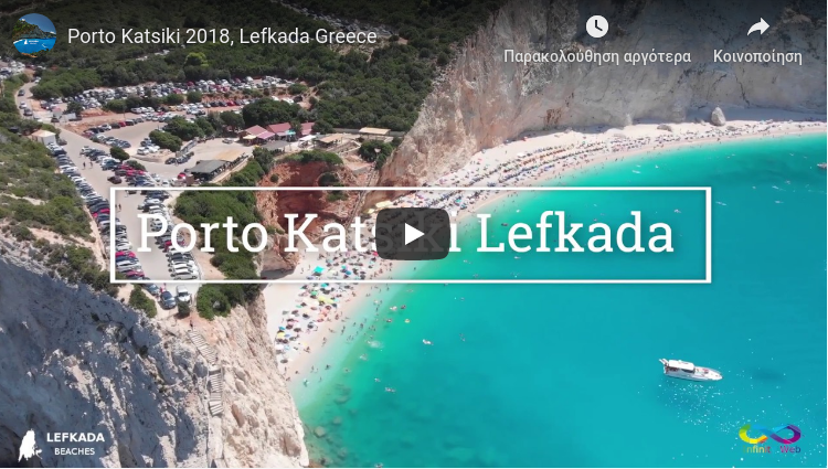Lefkada beaches Porto Katsiki Beach for youtube