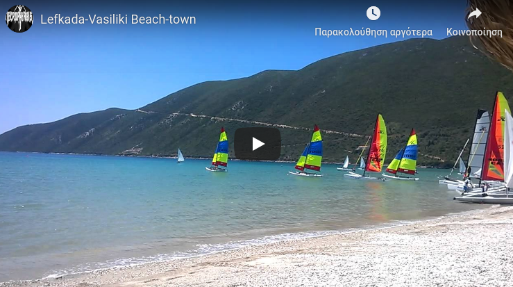 Lefkada beaches Vassiliki Beach for youtube