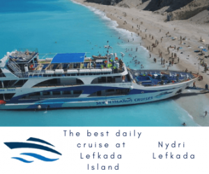Lefkada beaches Makedonia Palace